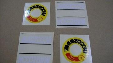 (88)格安マルゾッキステッカーGS400GS425GS400LGSX400TGSX400L