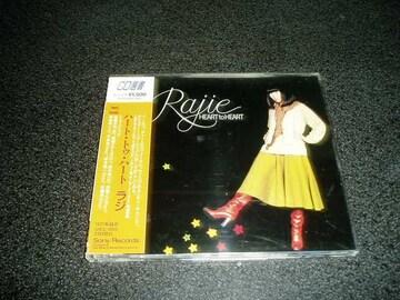 CD「ラジ/ハート・トゥ・ハート」南佳孝 高橋幸宏 鈴木茂