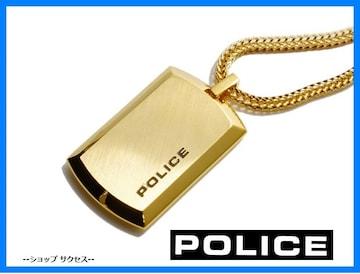送無 新品 即買い■ポリス POLICE ネックレス 24920PSG-A