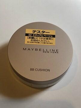 【メイベリン】BBフレッシュクッション【02ミディアムベージュ】
