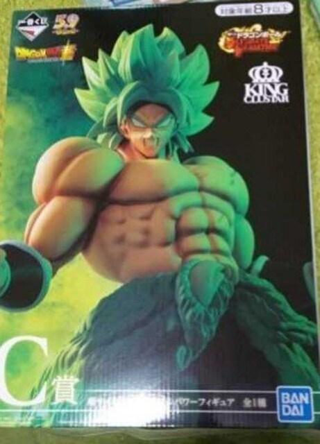 一番くじ ドラゴンボール ブロリー フィギュア  < アニメ/コミック/キャラクターの