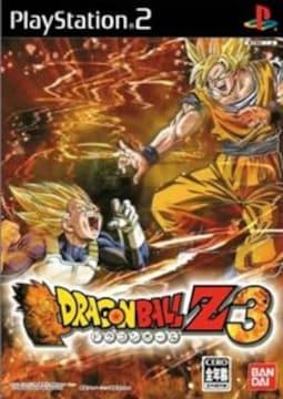 ドラゴンボールZ3☆人気ゲーム即決♪