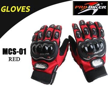 XXL バイク グローブ バイクグローブ MCS-01 赤 レッド