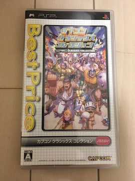 PSP カプコンクラシックス コレクション Best Price