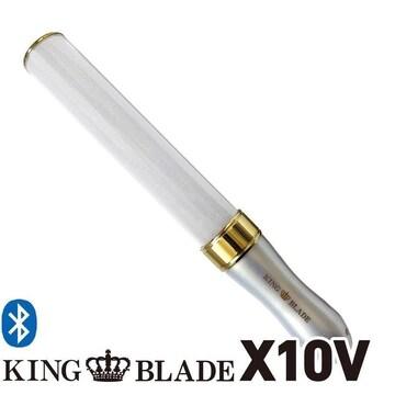 キングブレード X10V(テン・ファイブ)シャイニング 【1本】