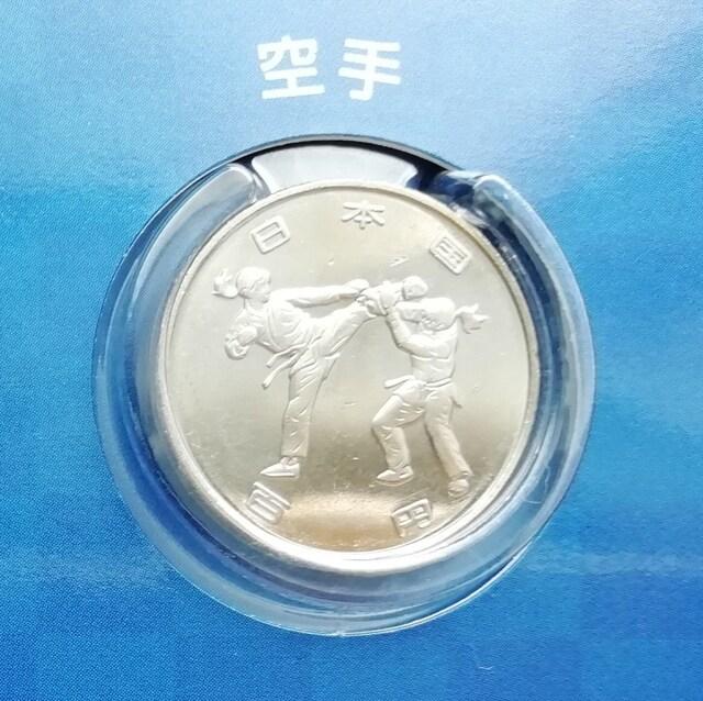送料無料■東京2020オリンピック100円記念硬貨【 空 手 】二次