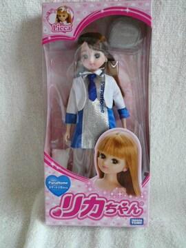 非売品リカちゃん「PanaHomeスマートリカちゃん」(50)