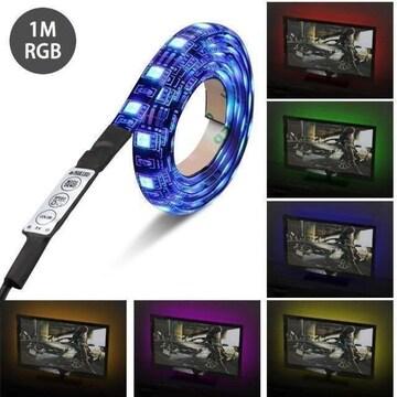 LEDテープライト USBバックライト 4x50cm