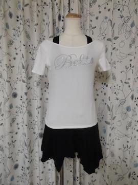 コムサの白Tシャツ(38)