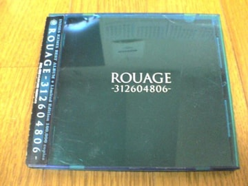 ROUAGE CD -312604806-