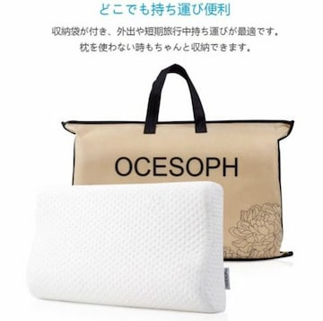 枕 低反発枕 安眠枕 定価8999円 新品未使用
