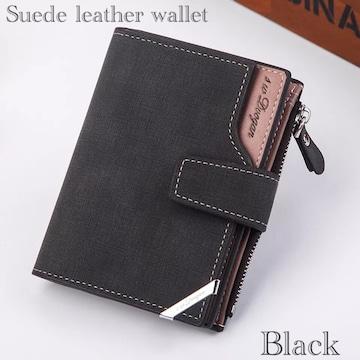 財布 二つ折り財布 スエード レザー 札入れ 小銭カード入れ 黒