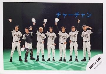 関ジャニ∞メンバーの写真♪♪186