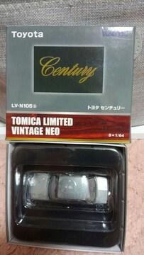 トミカ リミテッドヴィンテージネオ トヨタ センチュリー グレーメタリック 未使用 新品 限定品