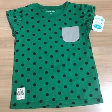 新品タグ付き120半袖Tシャツ 綿100% フリル付きドット柄�D
