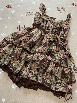 B070/リズリサ/ブラウン/花柄/キャミワンピ/