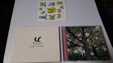 Kiroro/長い間〜キロロの森〜 10曲収録アルバム