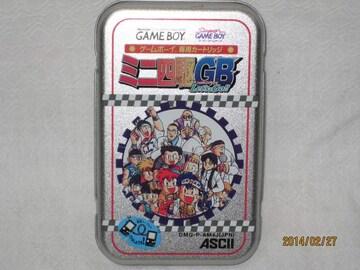 新品 レアゲームボーイソフト ミニ四駆GB