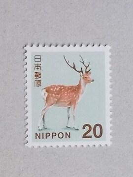 ★☆普通郵便切手★☆未使用★☆二ホンジカ20円★☆1枚★☆