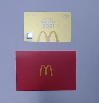レア 金のマックカード 500円 マクドナルド