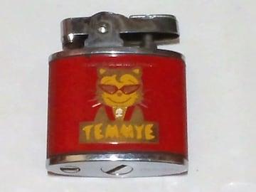 クリームソーダ初期ティミーライター cream soda ピンクドラゴン