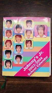 ジャニーズJr.  2003-2004 カレンダー