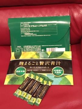 新品 ☆麹まるごと贅沢青汁☆国産麹 置き換えダイエット  28包
