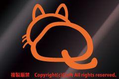猫ねこcatおしり  後ろ向き ステッカー/オレンジ