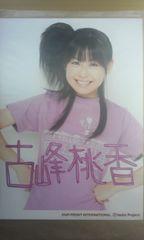 ハロプロ新人公演 横浜JUMP!!・2L判2枚 2008.11/古峰桃香