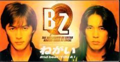 ◆8cmCDS◆B'z/ねがい/J-ROCK ARTIST「Count Down 50」ED