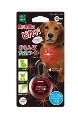 新品〈お散歩安全ライトLED〉暗い夜道に(犬・猫用)未開封品