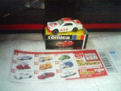 カプセルトミカ1&2 黒箱  スカイライン ハコスカレーシング #6  シークレット