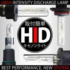 ☆激安価格☆6000K HIDバルブ H7 35W PHILIPS OEM TC製品 新品