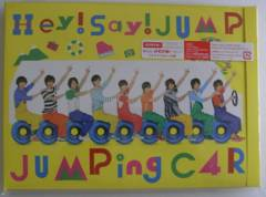 ★新品★ Hey! Say! JUMP JUMPing CAR 初回限定盤1 CD+DVD