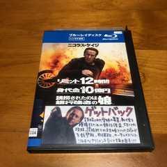 即決 Blu-ray ゲットバック ブルーレイ レンタル落ち