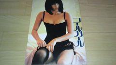 美品!映画「コールガール」(1982年)劇場パンフレット☆MIE☆