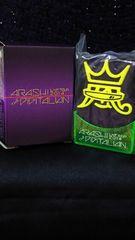 嵐☆コロコロスタンプ嵐LIVE TOUR2014DIGITALIAN