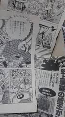 コロコロコミック(ビックリマン切り抜き)