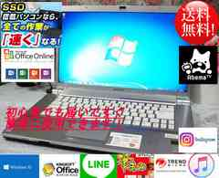 シルバー☆SONY-FW52JB☆SSD交換可☆最新Windows10搭載☆