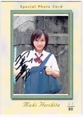 BOMB2007 堀北真希 直筆サイン入りフォトカード03/90