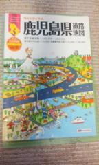 ライトまっプル鹿児島県道路地図2014年3版3刷♪