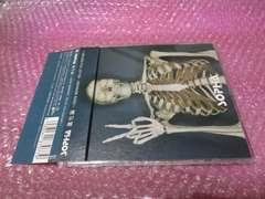 掘CD 進化論〜 SOPHIA