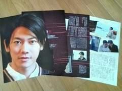 佐藤健◆TVnavi SMILE vol.7 切り抜き 4枚