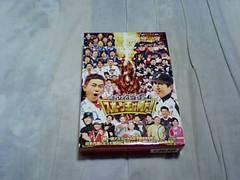 【DVD】とんねるずのスポーツ王は俺だ!