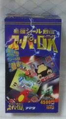 ポケモン最強シール烈伝スーパーDX  1ボックス30パック入り