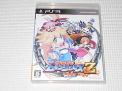 PS3★圧倒的遊戯 ムゲンソウルズZ