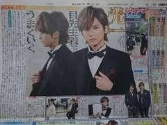 '15.7.4付Kinki Kids 堂本光一 日刊スポーツ連載記事サタデージャニーズ