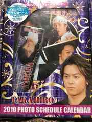 EXILE TAKAHIRO 2010 フォトスケジュールカレンダー