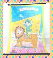 レア 当時物 ちびまる子ちゃん タペストリー 布 壁飾り 旗 部屋