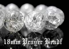 天然石AAAクラック水晶単色18mm数珠ブレス